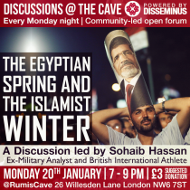 0017 EGYPTIAN SPRING ISLAMIST WINTER